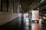 reklama LED w mieście nocą